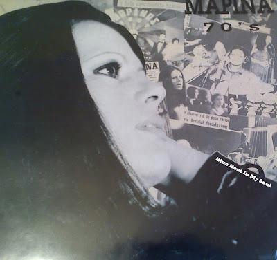 Μαρινα - Μαρινα 70\'ς 1994 (Lyra)