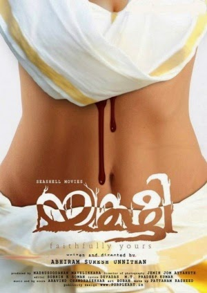 Yakshi Faithfully Yours 2012 Malayalam movie watch online
