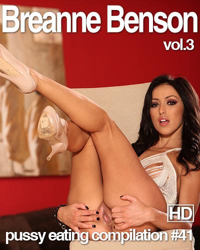 порно фильмы с участием бриана бенсон
