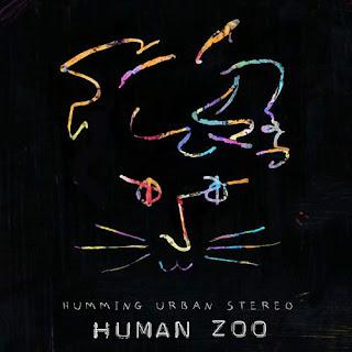 Humming Urban Stereo (허밍 어반 스테레오) - Human Zoo