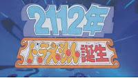 Download Film Doraemon Short Movie