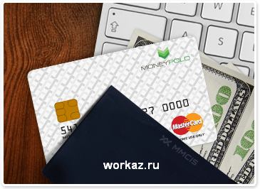 Международня пластиковая карта MMCIS MasterCard