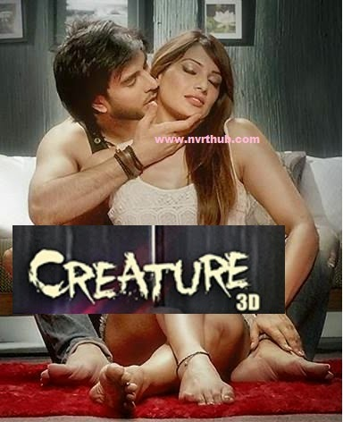 Film review: 'Creature 3D' fails to create the right dent