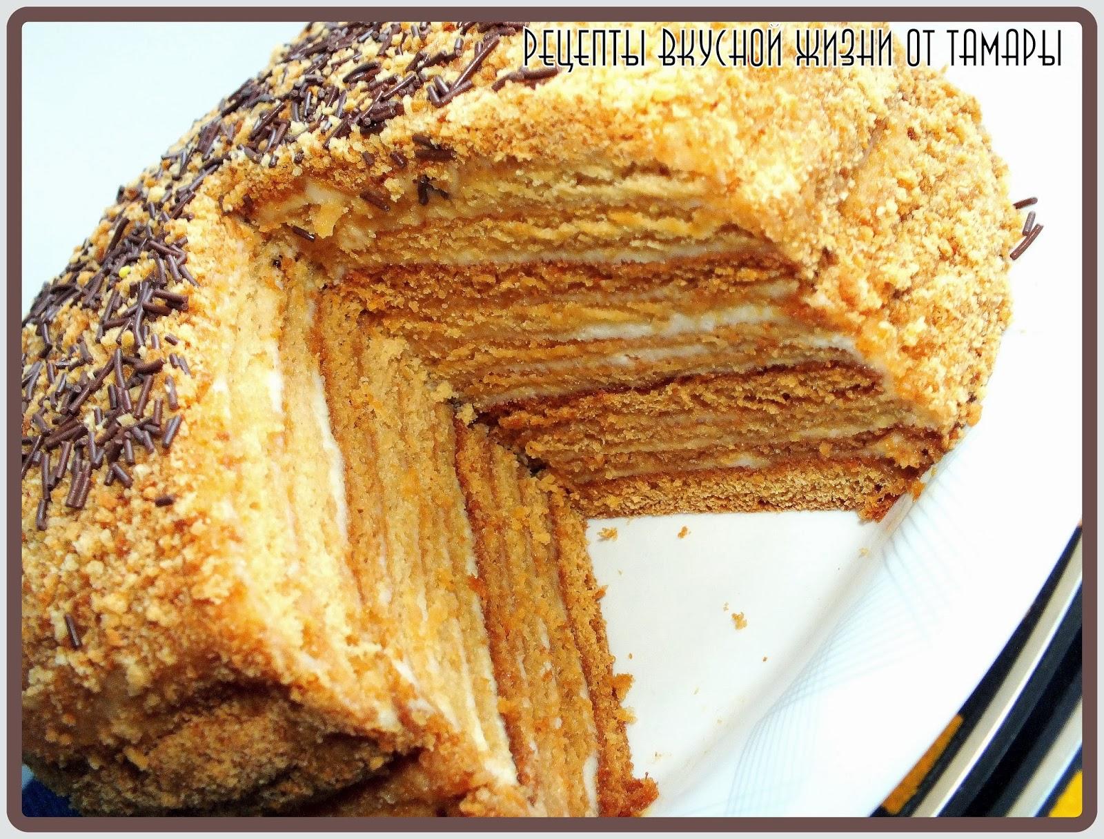 Как правильно сделать торт «Рыжик пошаговый рецепт с фото 98