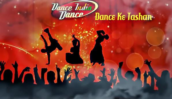 http://2.bp.blogspot.com/-u8eCrgkfh5I/Ujz4bTrQ_5I/AAAAAAAAAIs/hyx4Xn3HlJY/s1600/DID+Dance+Ka+Tashan.jpg