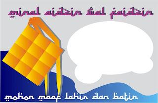 GAMBAR UCAPAN LEBARAN TERBARU Kartu Ucapan Selamat Idul Fitri