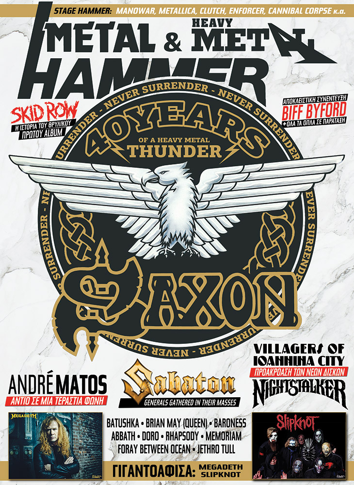 Metal Hammer GR #415 out now