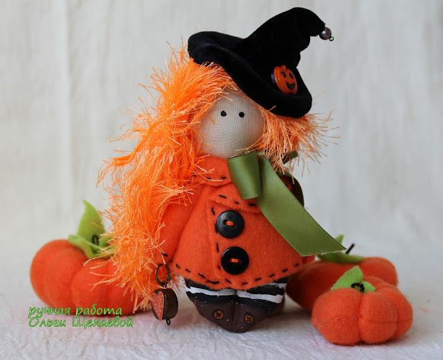 ведьмочка, хэллоуин, тыквы