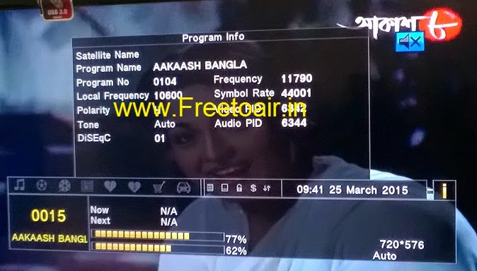 Aakash Bangla TV Channel FTA from ABS-2 Satellite (Ku-Band)