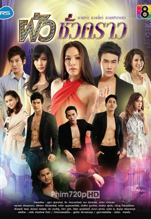 Pua Chua Krao 2014 poster