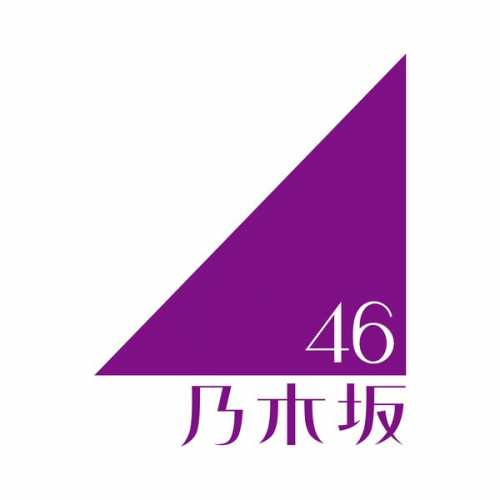 [Single] 乃木坂46 – 今、話したい誰かがいる (2015.09.30/MP3/RAR)