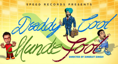 Daddy Cool Munde Fool - Amrinder Gill Punjabi Movie 2013