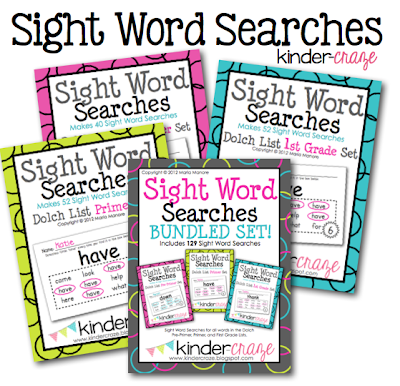 Sight Word Searches for Dolch words $