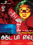 Watch Garuda Parvai (2013) Tamil Movie Online