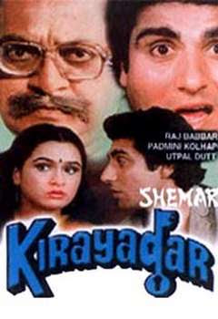 Kirayadar 1986 Hindi Movie Watch Online