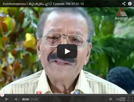 Malayalam Tv Serial Kumkumapoovu