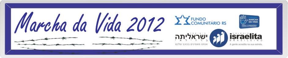 Israelita na Marcha da Vida 2012