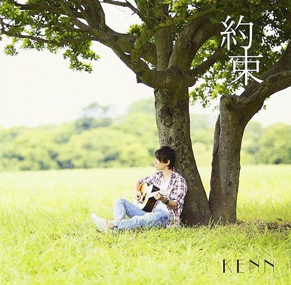 [Single] KENN – 劇場版「明治東亰恋伽~花鏡の幻想曲~」主題歌 約束 (2016.09.14/MP3/RAR)