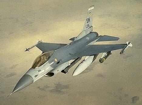 PakistanAirForceF 16252872529 - Pakistan Air Force