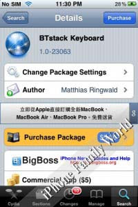 BTstack v0.6-9 - iPhone family world