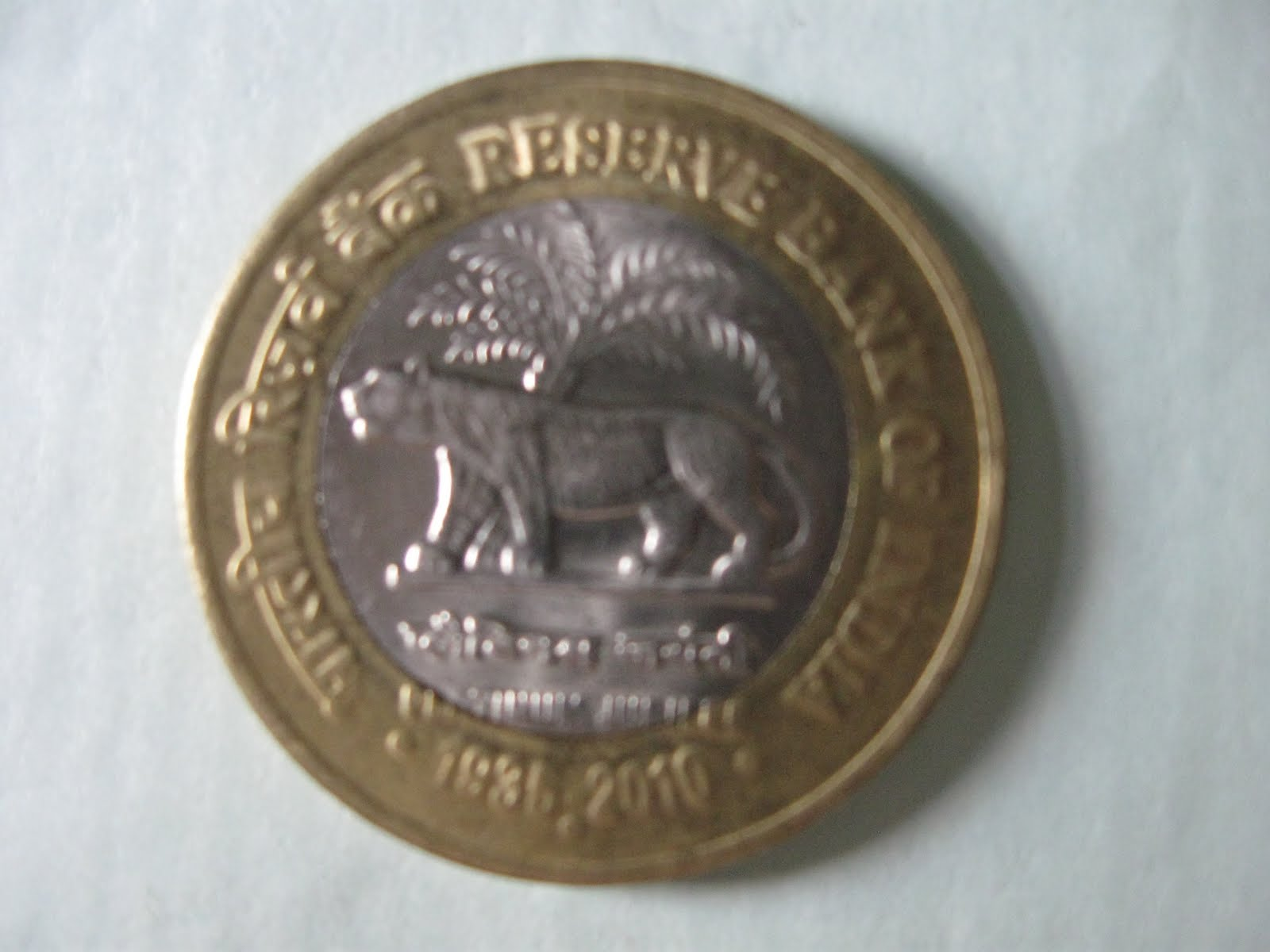 My Rare Old Coins Collection For Sale April 2011