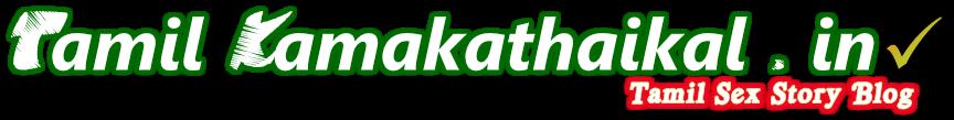 Tamil Kama Kathaigal - Tamil Kama Katai