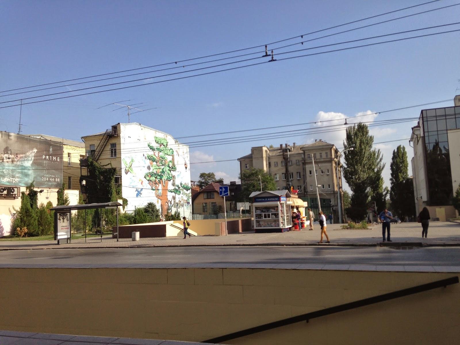 Bolshaya-Sadovaya