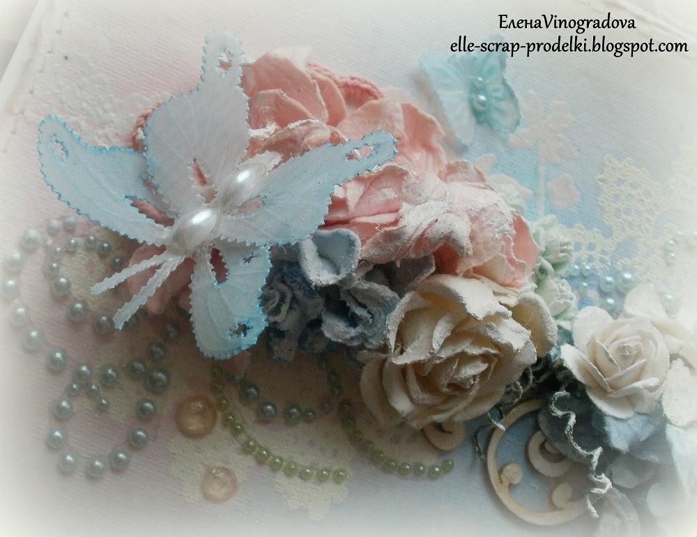 Открытка в стиле шебби с пергамано бабочками