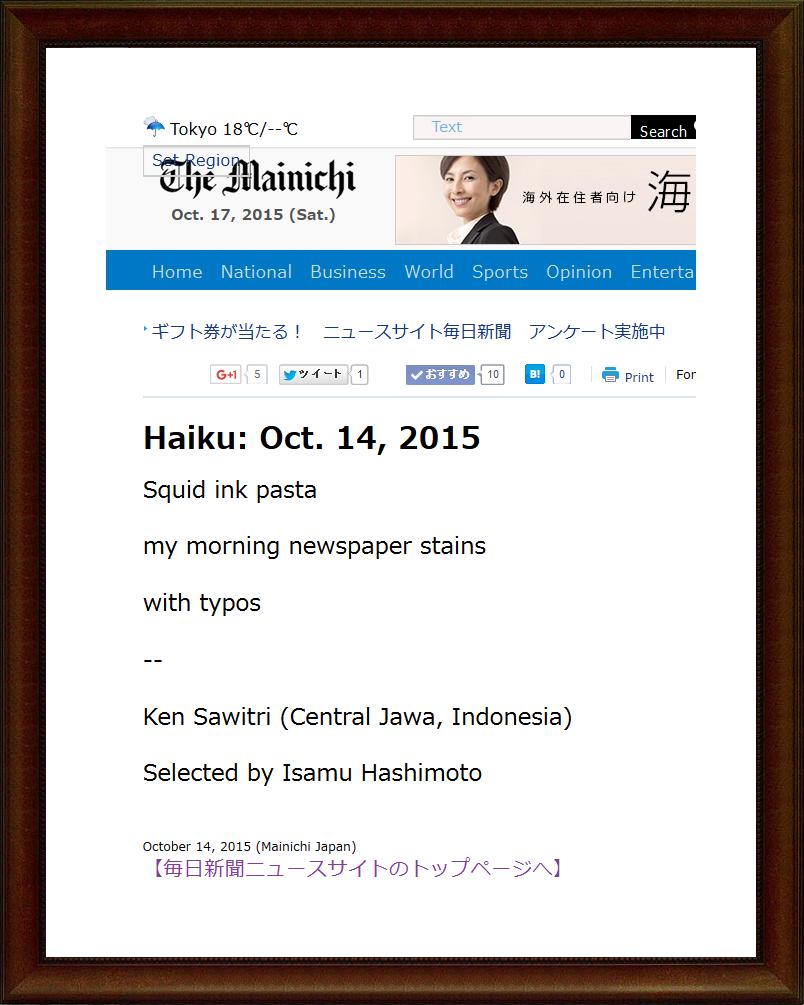Squid Ink Haiku : 10 Facebook shares • 5 GPlus • 1 Twitter