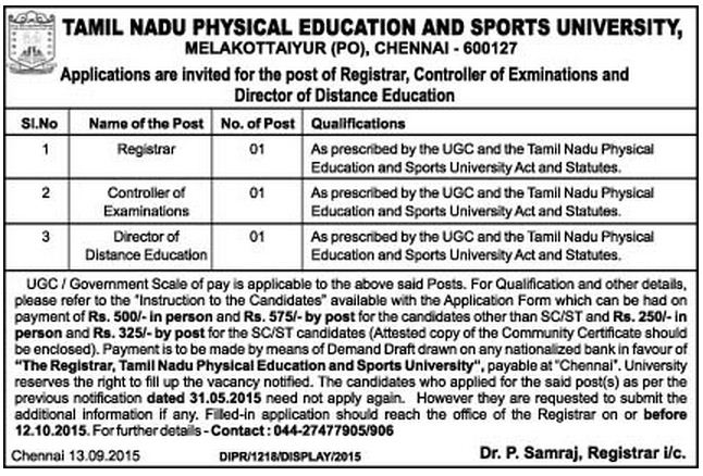 Applications invited for Registrar, Controller of Exam and DDE Director Posts in Physical Education University Chennai