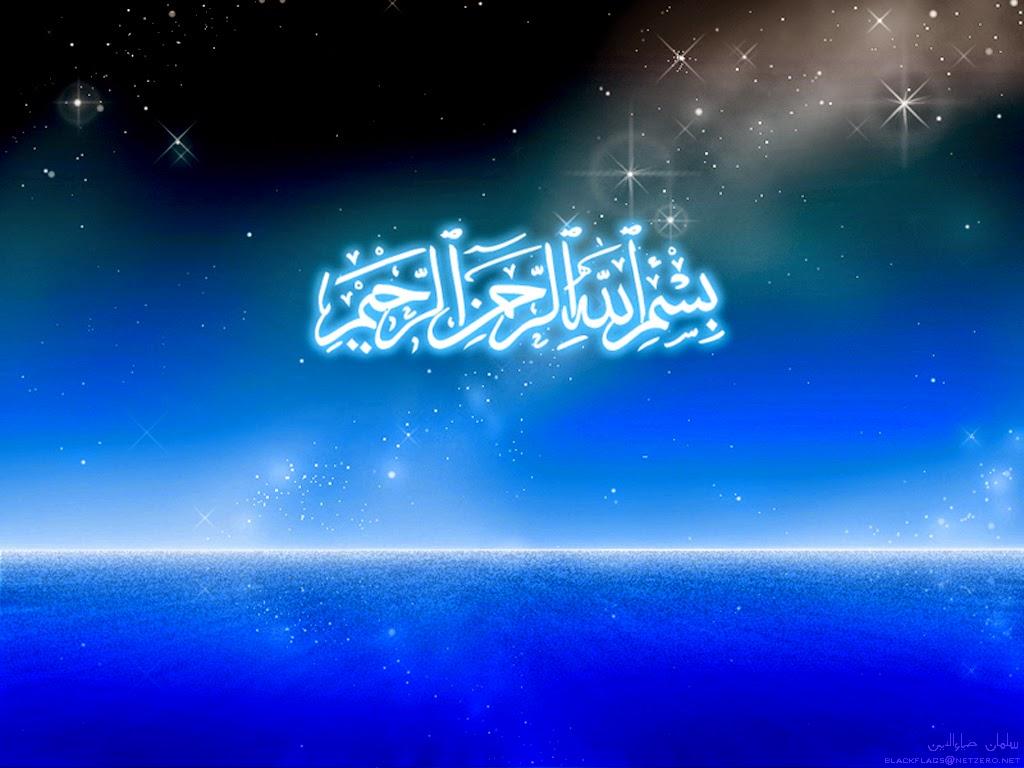 Tulisan Arab Bismillah KALIGRAFI ISLAM Walpaper 9