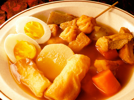 Oden Soup Recipe |Japanese Food Recipes