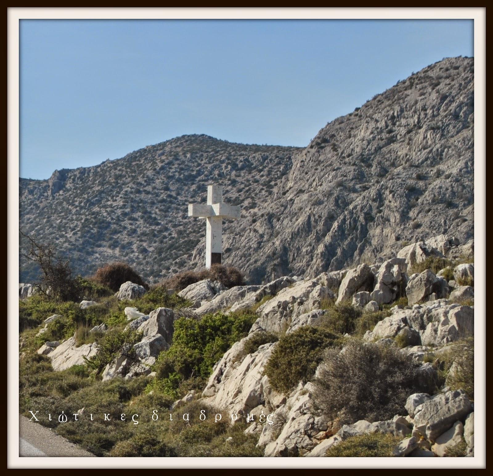 Ελλάδα, Χίος, Λαγκάδα