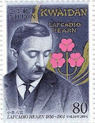 lafcadio hearn essay competition