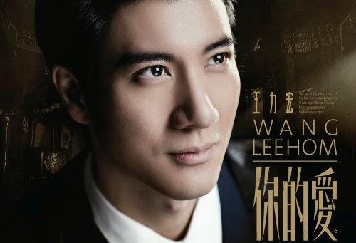 Wang Leehom
