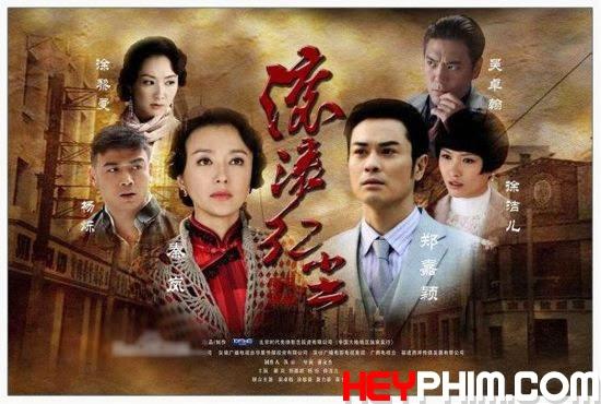heyphim l7re Cuộn Cuộn Hồng Trần