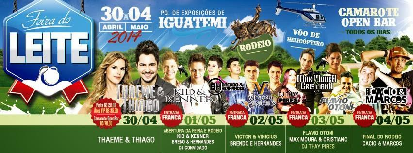Iguatemi - 49 anos