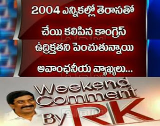 Weekend Comment on Telangana March and Sentiment