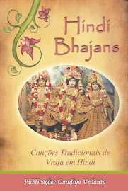 Hindi  Bhajans