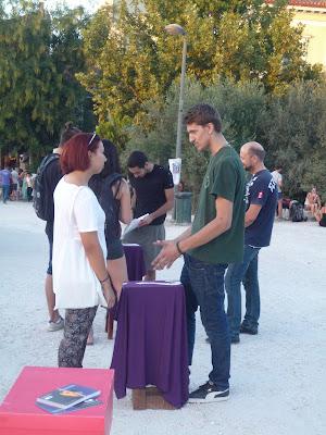 """ΝΕΑ ΑΚΡΟΠΟΛΗ: Αθήνα: Happening  στο  Θησείο:  Έναρξη σεμιναρίου """"Ποιος είμαι; Από που έρχομαι; Προς τα που πηγαίνω;"""