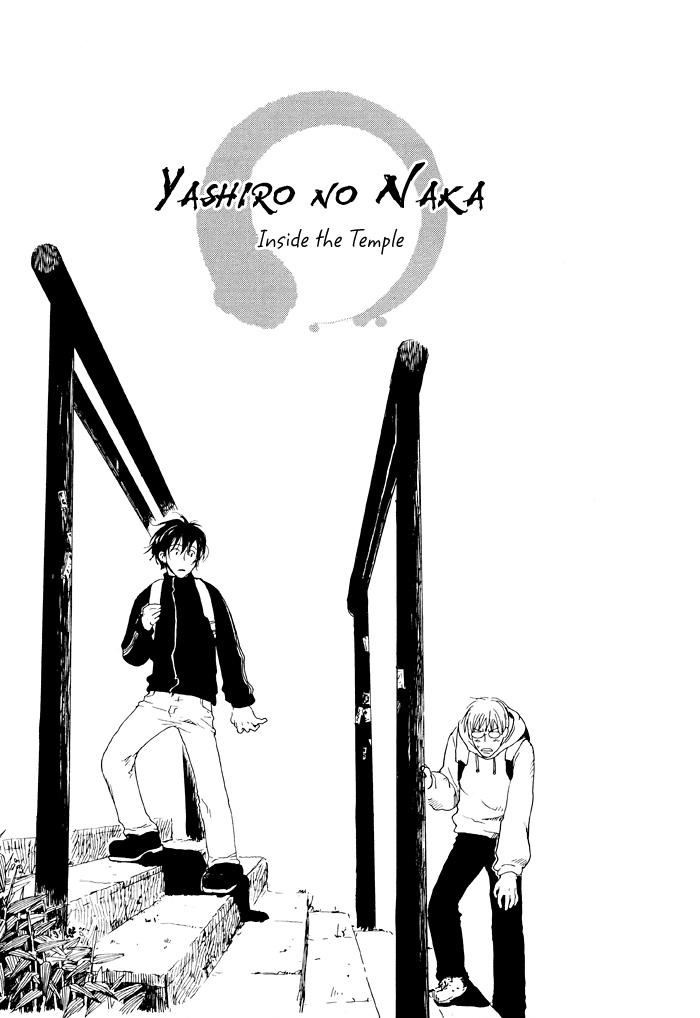 Fushigi Amedama Ch.3 page 1 at www.Mangago.me