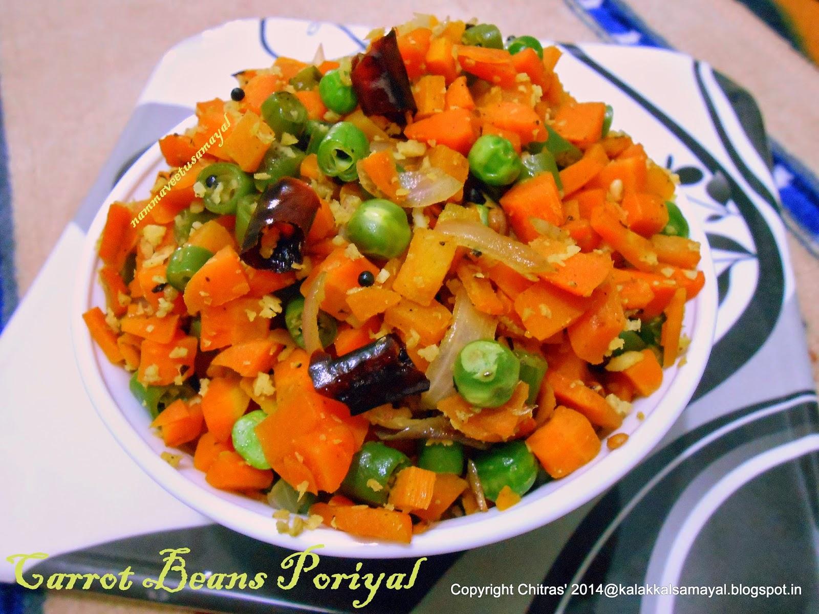 Carrot Beans Poriyal [ Carrot Beans Stirfry ]