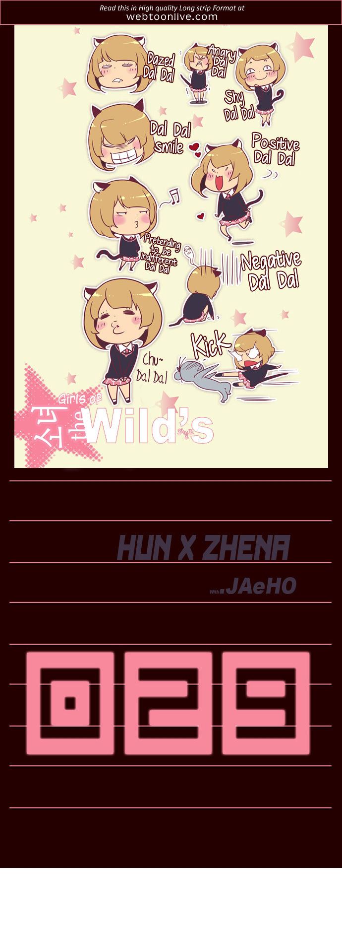 Girls of the Wild's Chap 29 . Next Chap 30