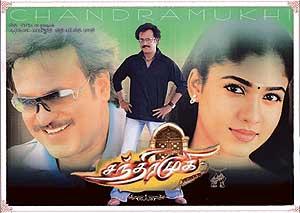 Download Chandramukhi 2005 tamil movie mp3 songs