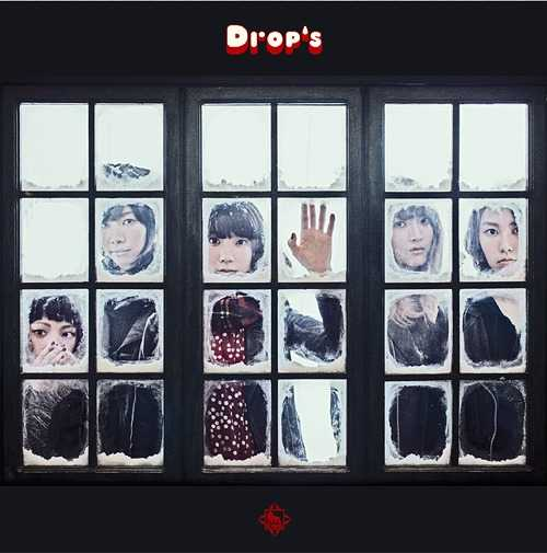 [MUSIC] Drop's – さらば青春/Drop's – Saraba Seishun (2014.12.03/MP3/RAR)