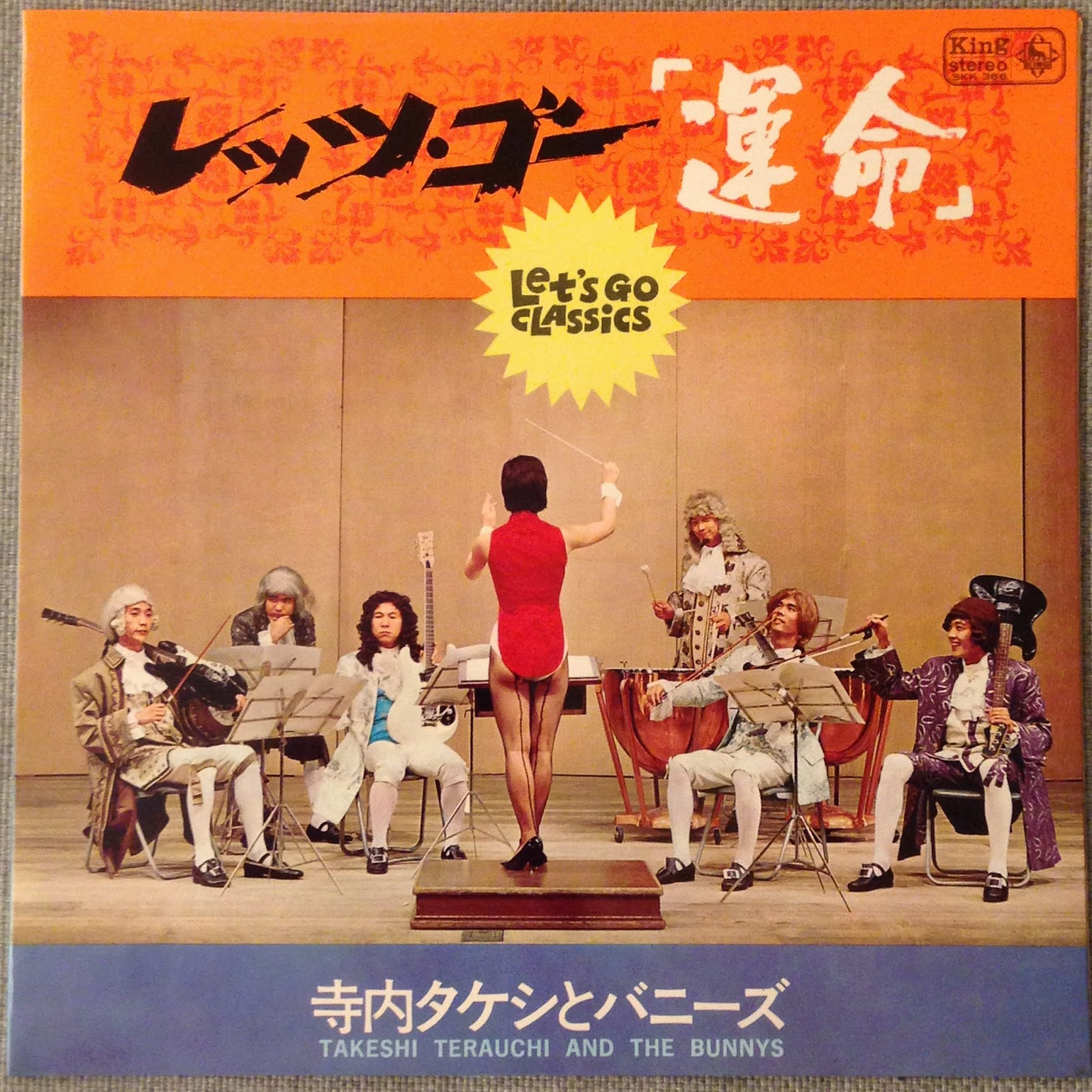 Takeshi Terauchi and The Bunnys - Let's Go Classics