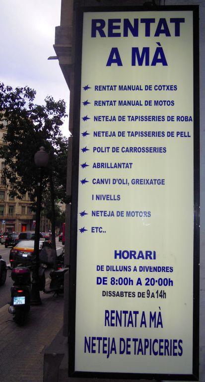 Lavado a mano de coches y motos for Limpieza de coches barcelona