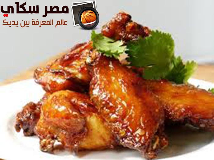 أجنحة الدجاج المشوية بالسمسم والعسل