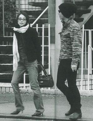 Inoue mao and matsumoto jun dating for 9 years