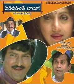 The Chalbazz (1997) - Hindi Movie